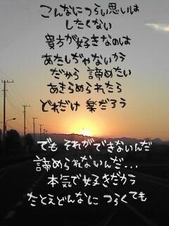 image7074043.jpg
