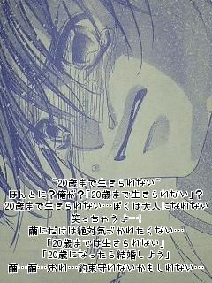 middle_1171958124.jpg