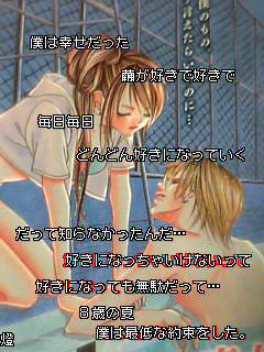 middle_1171958985.jpg