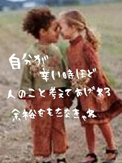 middle_1188102305.jpg