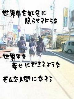 middle_1191073538.jpg