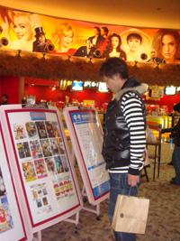 sinemazu2.jpg