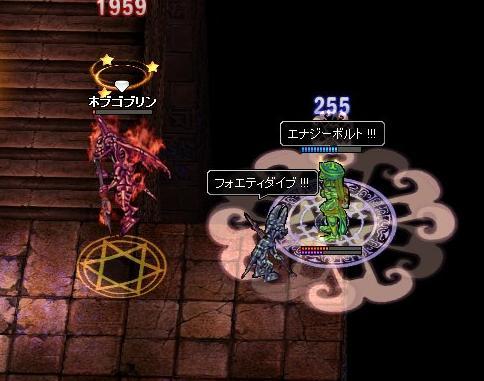 20070527052116.jpg