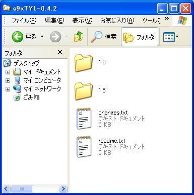 Snes9xTYL-0.4.2_01.jpg