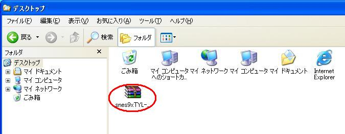 SnesPSP_TYL4.jpg