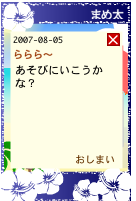20070805124824.png