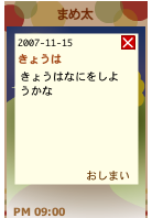 20071115210207.png