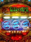 nobunaga02.jpg
