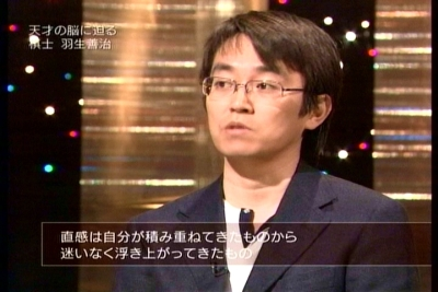 20061123_01.jpg