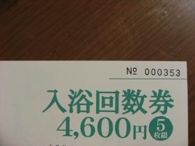 IMG_010701.jpg