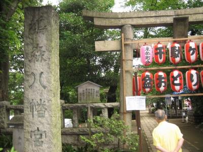 鳩森神社1