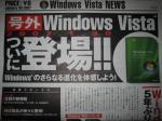 Vista013001.jpg