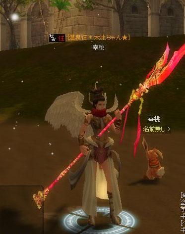 もも天使2