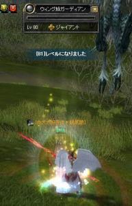 LVあっぷ