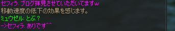 20060208231228.jpg