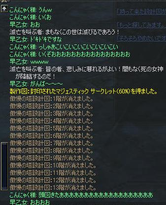 20060224105845.jpg