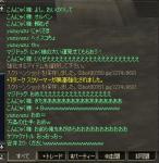 20060524020112.jpg