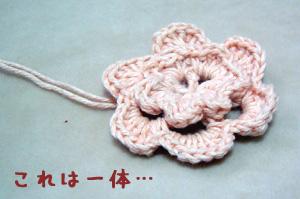 花のモチーフ