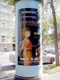 sentochihiro.jpg