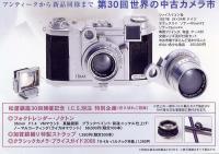 nmatsuya08