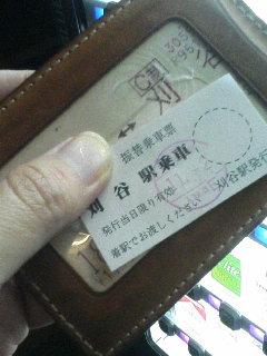 20061102200503.jpg