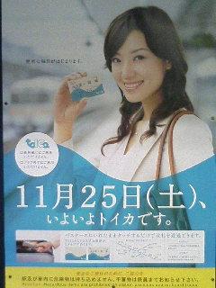 20061103084503.jpg