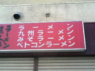 20061108125303.jpg