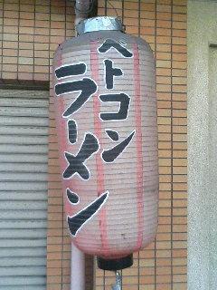 20061108125305.jpg