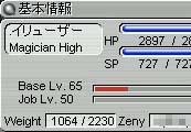 011703.jpg