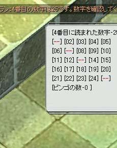 011902.jpg