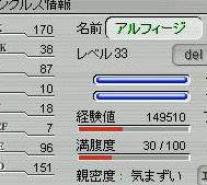 012501.jpg
