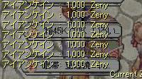 012503.jpg