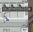 020504.jpg