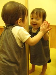 mirror0002.jpg