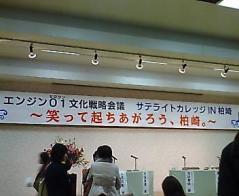 20071119021002