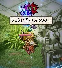このタイツマンが!!!
