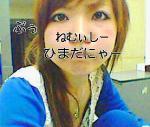 20061123152023.jpg
