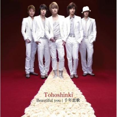 Beautiful you~ジャケB