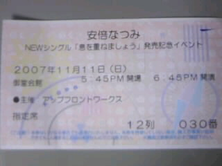 20071111214704.jpg