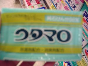 20060704100643.jpg