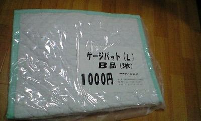 20071217162208.jpg