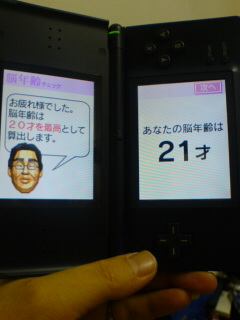 20060608103327