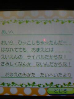 20060714013308