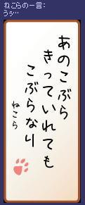 3-3-haiku.jpg