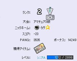 5-5-ss.jpg