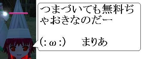 20061009225003.jpg