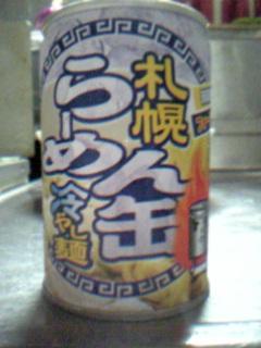 ラーメン缶詰