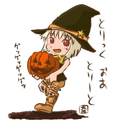 かぼちゃかぼちゃ