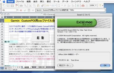 Office2004_1.jpg