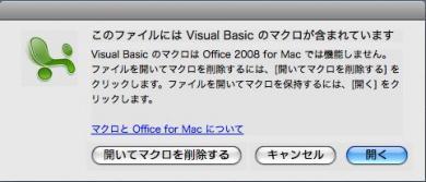 Office2008_1.jpg